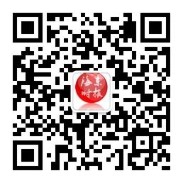 关注海东日报微信号