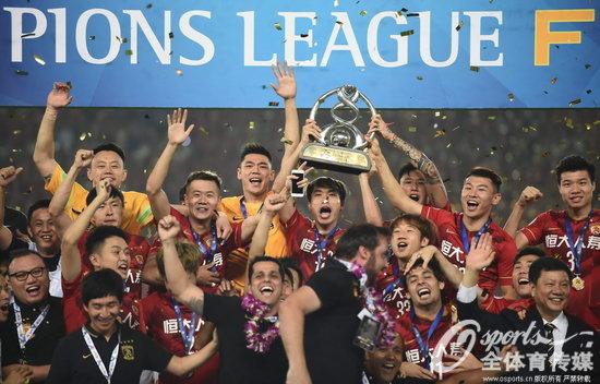 广州恒大再夺亚冠冠军!