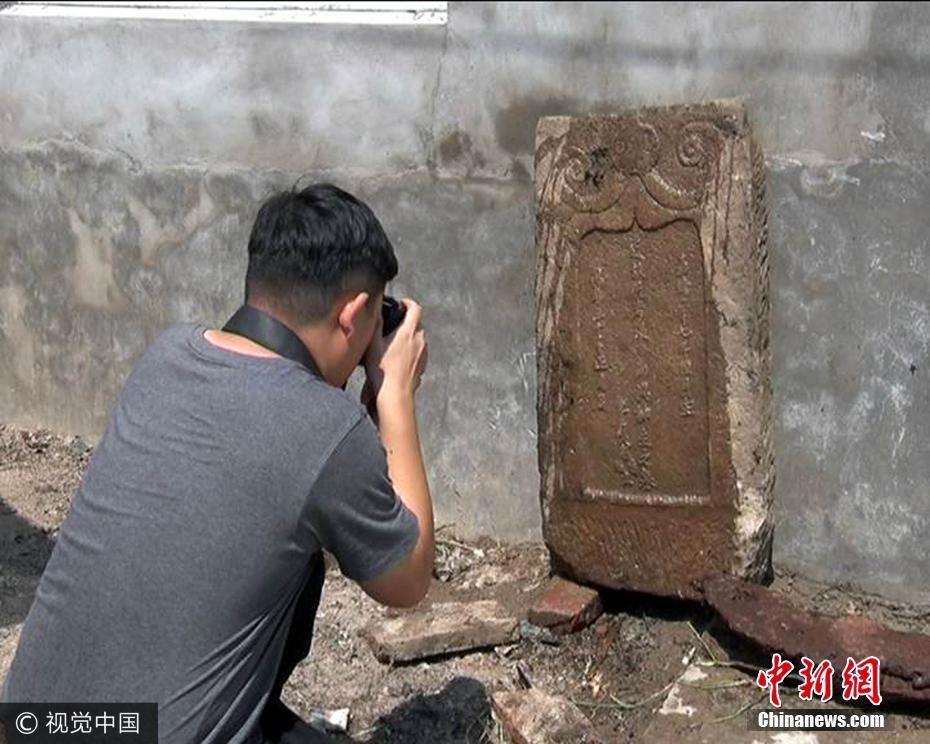 村民拆猪圈发现明代文物 上交博物馆