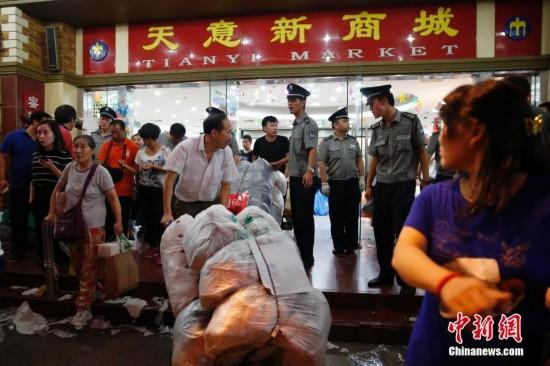 北京最大小商品市场关门停业