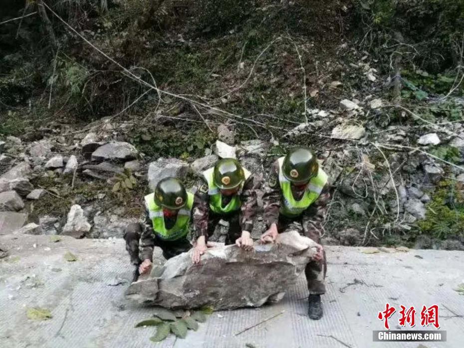 西藏武警、边防等各方救援力量到位
