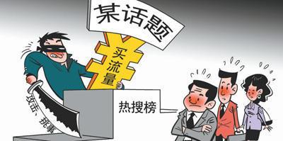 人民日报谈紫光阁地沟油事件