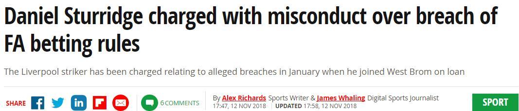 利物浦大将涉嫌赌球 已遭英足总指控