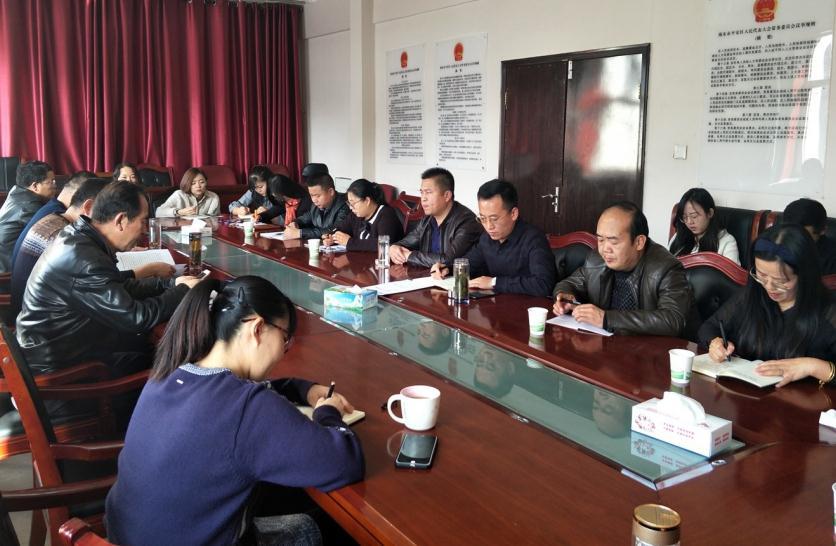 平安区委宣传部党支部召开专题组织生活会