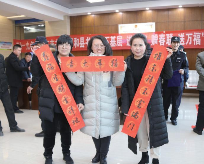 民和县工业园管委会开展送春联活动