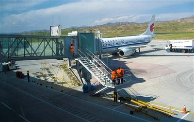 曹家堡机场三期扩建预可研通过评估