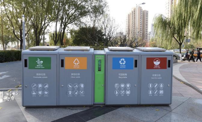 垃圾分类新标准将实施