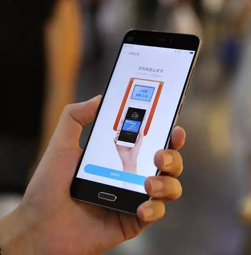 """手机""""变身""""公交卡为你揭开NFC功能"""
