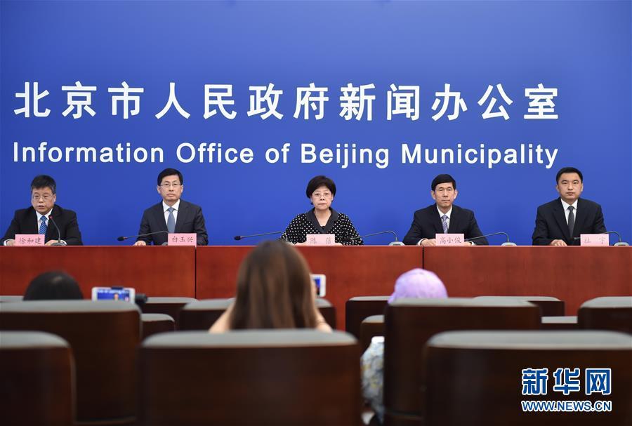 """(新华全媒头条·图文互动)(1)首都再战""""疫"""",难忘40天——写在北京应急响应级别降级之际"""