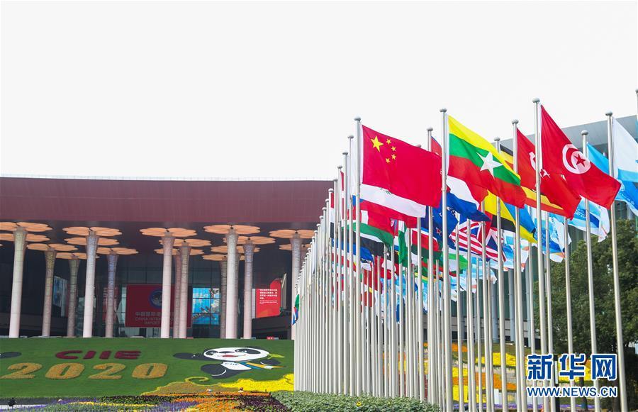 (新华全媒头条·图文互动)(1)一诺千金创未来——第三届中国国际进口博览会观察