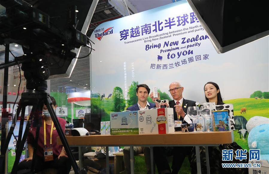 (新华全媒头条·图文互动)(2)一诺千金创未来——第三届中国国际进口博览会观察