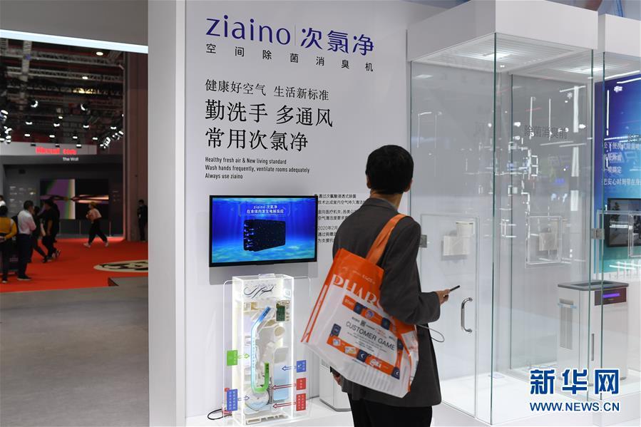 (新华全媒头条·图文互动)(4)一诺千金创未来——第三届中国国际进口博览会观察