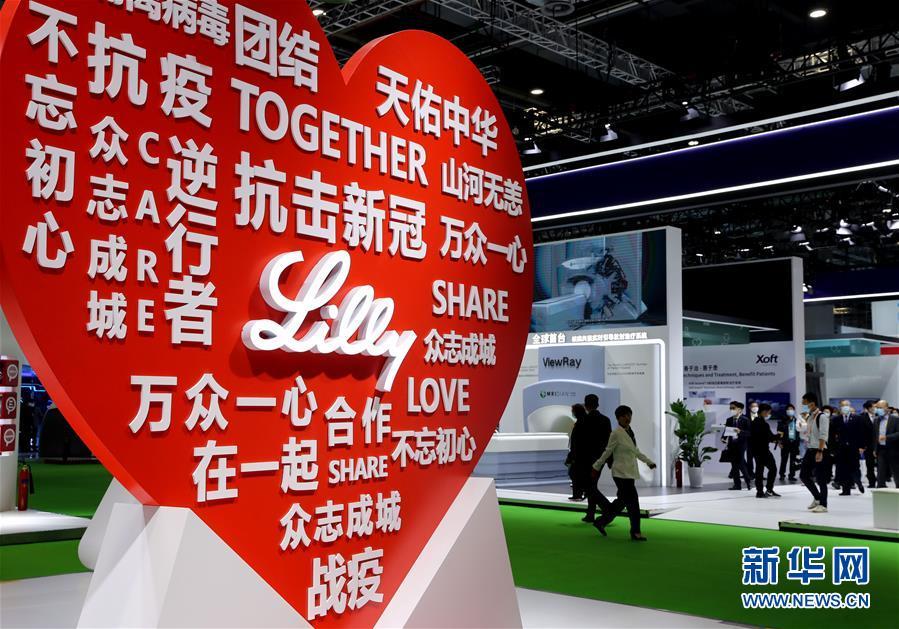(新华全媒头条·图文互动)(7)一诺千金创未来——第三届中国国际进口博览会观察