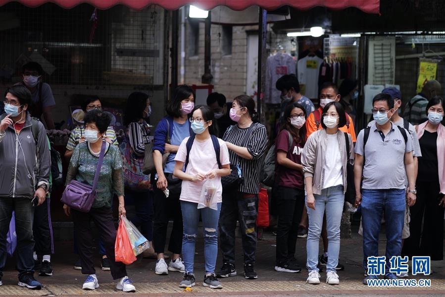 (港澳台·图文互动)(2)香港新增43例新冠肺炎确诊病例 创3个多月以来单日最高