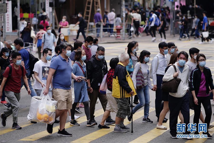 (港澳台·图文互动)(1)香港新增43例新冠肺炎确诊病例 创3个多月以来单日最高