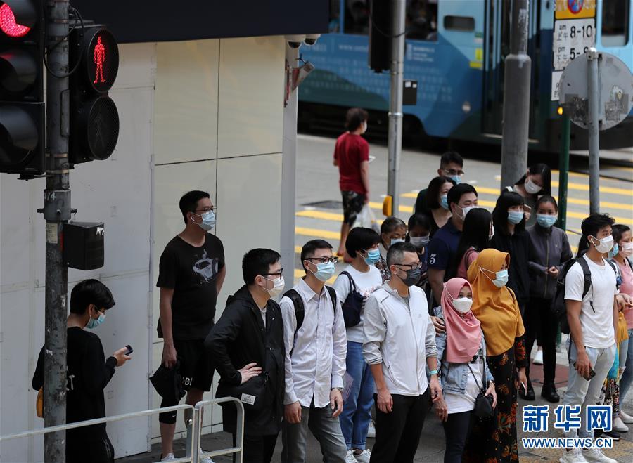 (港澳台·图文互动)(5)香港新增43例新冠肺炎确诊病例 创3个多月以来单日最高
