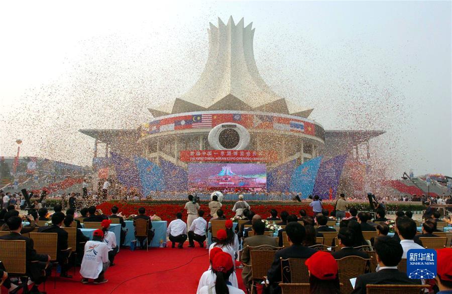 (新华全媒头条·图文互动)(2)十八岁的见证——从东博会看中国—东盟合作之变