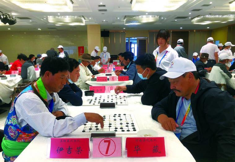 民族运动会藏棋比赛圆满落幕