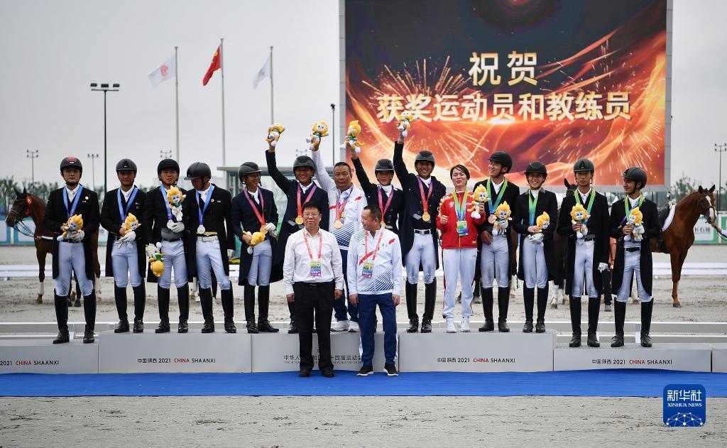 全运会-马术盛装舞步团体赛:广东队夺冠
